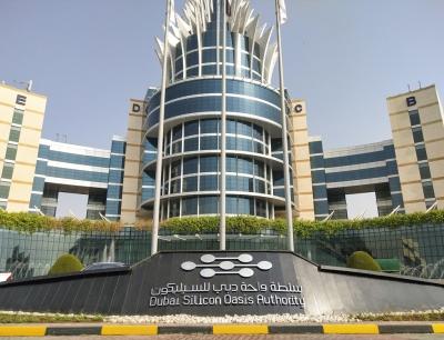 Die neue Niederlassung der Schmersal Gruppe in Dubai